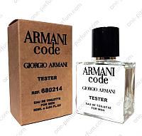 Тестер Armani Code pour Homme (Армани Код пур Хом), 50 мл (лицензия ОАЭ), фото 1