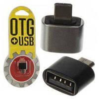USB переходник OTG Metall Short Type-C (сталь)