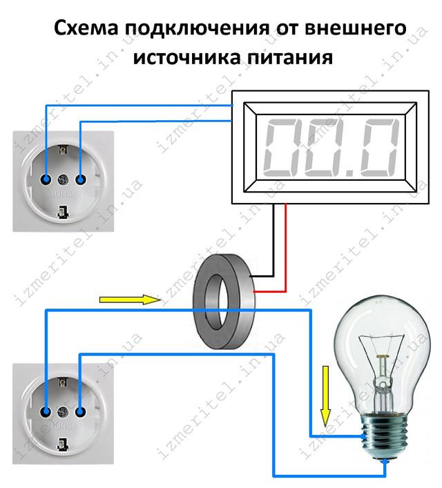 Схема подключения амперметр переменного тока