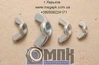Гайка-барашек DIN 315 с прямоугольными лепестками, американская форма