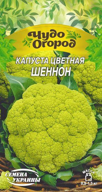 Насіння капусти цвітної Шеннон 0,3 г, Насіння України