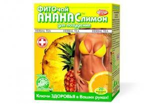Фіточай ананас/лимон (для схуднення) ф/п 1,5 г №20