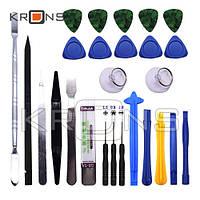 Набор инструментов 26в1 для вскрытия корпусов разборки ремонта телефонов