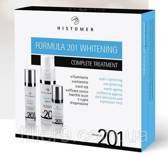 Histomer Formula 201 Kit Whitening (Кит Уайтенинг) Набор осветляющий для сияния