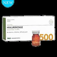 Innoaesthetics Hyaluronidase 500 MЕ (Гуалуронидаза) Фермент, расщепляющий гиалуроновую кислоту, 1 фл. 500 ME