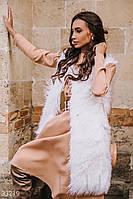 Длинный жилет из белого меха. женский
