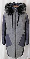 Женские куртки зима     больших размеров 52-62 серый