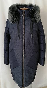 Зимние женские куртки  больших размеров 52-60 темно синий