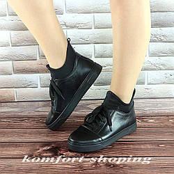 Туфли  женские кожаные черные на танкетке  V 1269
