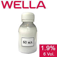 Эмульсия Wella Color Touch 1.9% 60 мл (разлив)