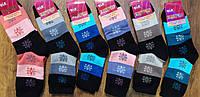 Носки женские махровые «Житомир Талько» 35-41, фото 1