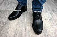 Зимние мужские классические ботинки натуральная кожа шнурок и молния , крепкие 40
