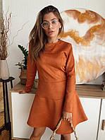 Платье женское модное замш на дайвинге мини разные цвета Sml3784
