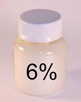 Окислитель Wella Wellоxon 6%  60 мл (разлив)