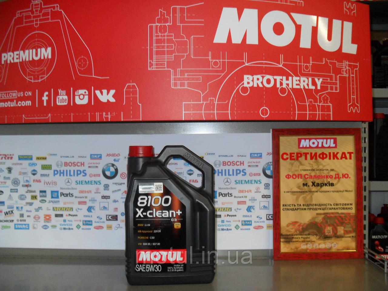 Моторное масло Motul x-clean+ 5w30 5л