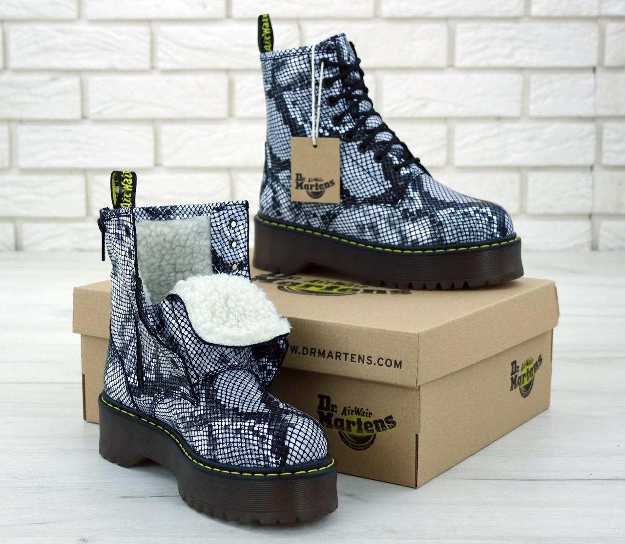 Женские ботинки Dr.Martens JADON кожа, ЗИМА. ТОП Реплика ААА класса.