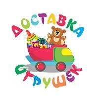 Детские игрушки оптом и в розницу с доставкой по Украине