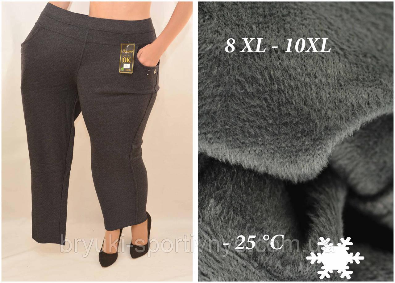 Женские брюки с карманами на меху в больших размерах 8 XL - 10 XL Лосины зимние с узором - батал