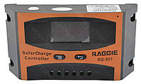 Контроллер для солнечной батареи Raggie Solar controler RG-501 20A #S/O