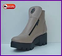 Удобные женские ботинки кожаные бежевые