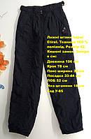 Лыжные штаны черные etirel размер 42