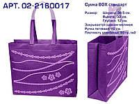 Еко сумка ВОХ (02) standart Буси з замком, ручка 600мм 385х320х120 ТМECOBAG