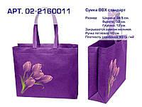 Еко сумка ВОХ (02) standart Тюльпани з замком 385х320 ФР-00000068 ТМЕCOBAG