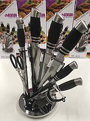 Набор ножей на подставке Benson BN-403 из 8 предметов