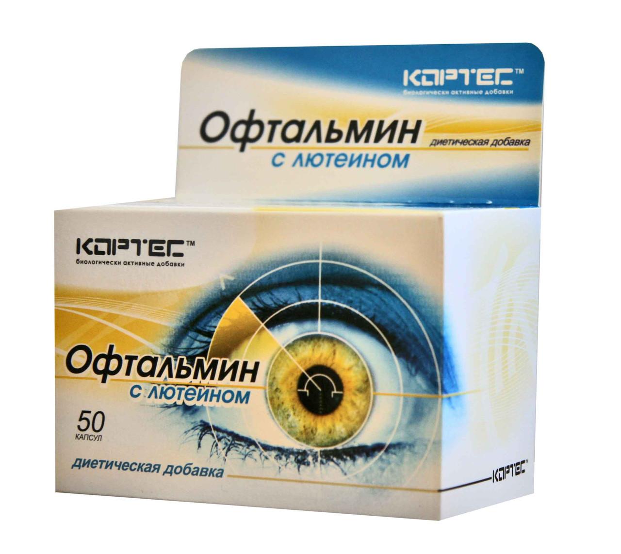 Офтальмин с лютеином №50