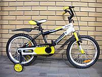 Двухколесный детский велосипед Азимут Стич Премиум Azimut Stich primium 20