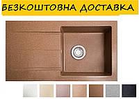 """Кухонная мойка из искусственного камня (гранитная) """"Квадро"""". Разные цвета."""
