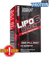Жиросжигатель Nutrex Lipo-6 Black Ultra (60 caps)