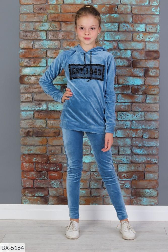 Детский подростковый спортивный костюм на девочку рост от 122 до 146 Одесса 7 км