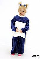 Детская махровая пижама сине-белая на рост 104,128, фото 1