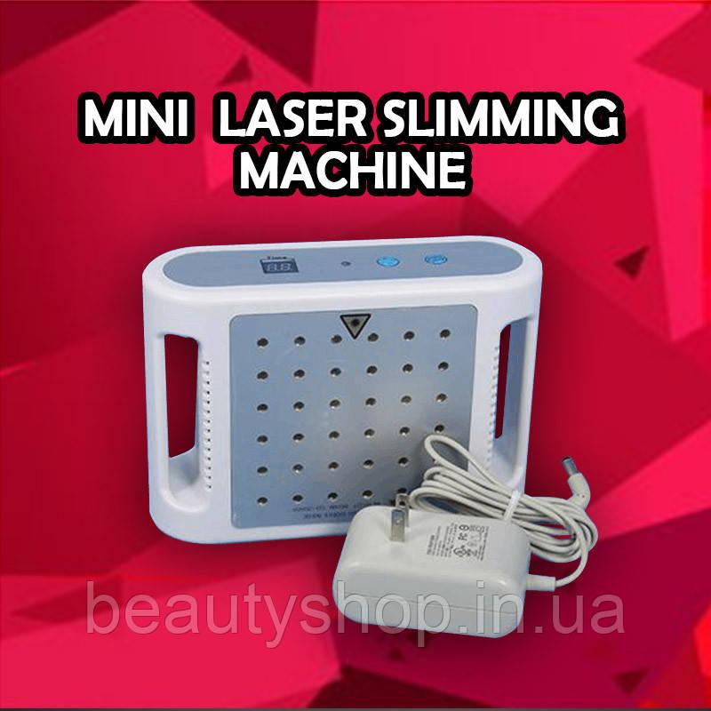 Апарат для схуднення липосакционная, ліполіз, спалювання жиру, міні лазер 25/36 діоди 650nm довжина хвилі