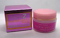"Кремовый ремовер SKY Zone ""Mademoiselle"" 15 грамм"