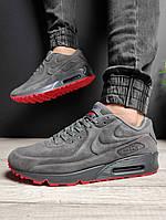 Зимние мужские кроссовки Nike Air Max 90VT grey Серые р. 41-45, фото 1