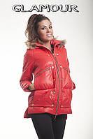 Женская зимняя куртка «Moncler» на синтепоне