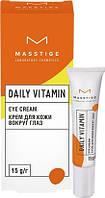 Крем вокруг глаз Masstige Daily Vitamin