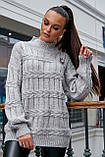 S506/7 Женский свитер под горло  крупная вязка, фото 3