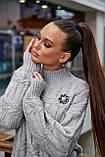 S506/7 Женский свитер под горло  крупная вязка, фото 4