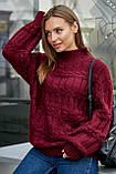 S506/7 Женский свитер под горло  крупная вязка, фото 7