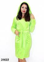 Женский махровый халат средней длины,салатовый 44,46р