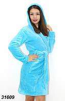 Женский голубой махровый халат средней длины 44,46р