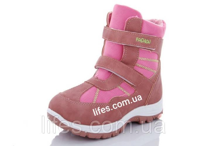 Ботинки детские зимние размер 31-37 розовые