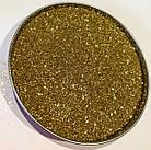 Глиттер золото TS108-128, 150мл, фото 2
