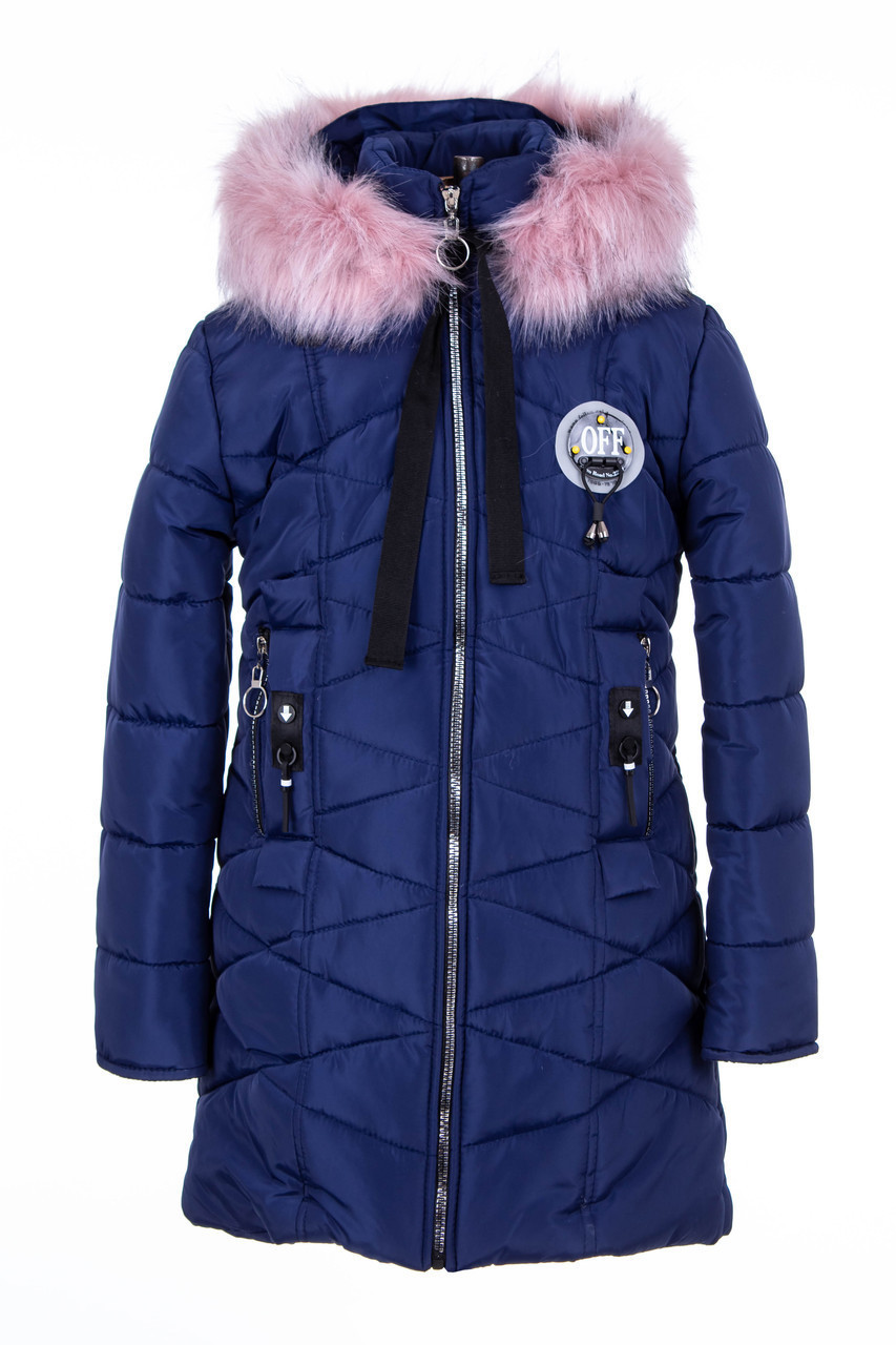 Куртка для девочек зима  от производителя   34-40 синий