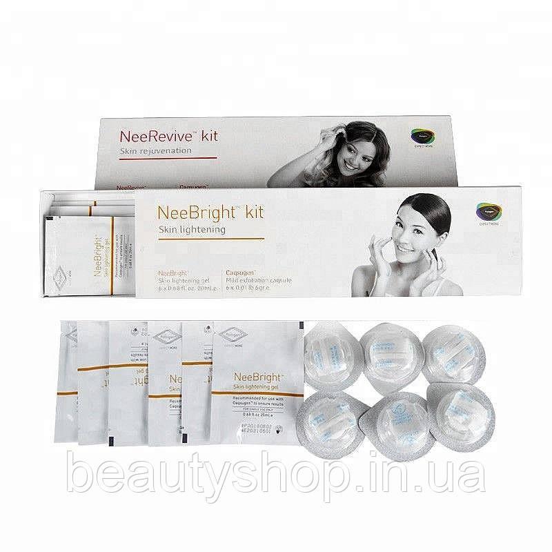 Набор для аппарата карбокситерапии Geneo (NoeRevive, NeeBright), очистка и отбеливание лица (1 ИЗ НАБОРОВ)