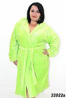 Женский салатовый теплый халат большого размера 54,56,58, фото 1