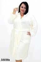 Женский теплый халат большого размера,молочный 54,56,58, фото 1